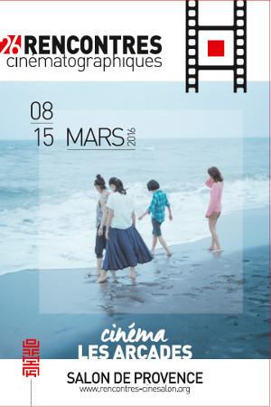 rencontres cinematographes salon provence